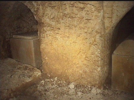 Probing the Secrets of Jerusalem's Patio Tomb