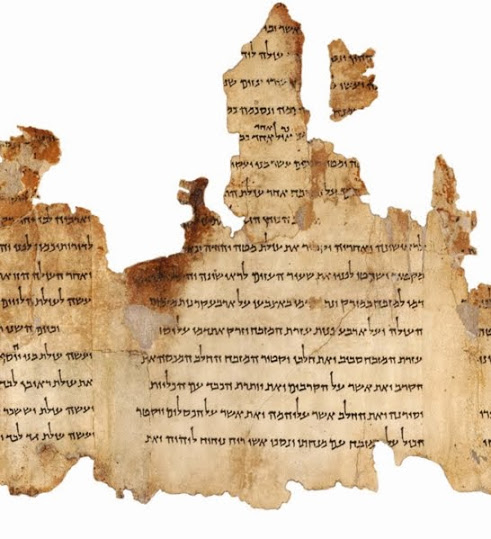 Articles page 60 popular archeology detail of the temple scroll one of the dead sea scrolls that can be seen in the shrine of the book wikimedia commons fandeluxe Gallery