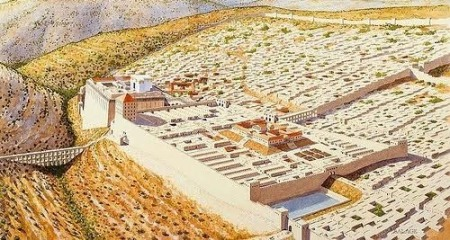 An Alternative Perspective: The Jerusalem Temple