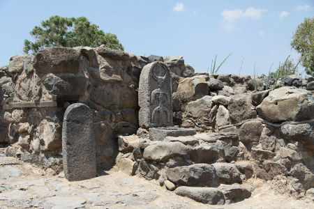 The Cultural and Political Horizons of Persian-Period Bethsaida