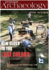 Popular Archaeology Winter 2015/2016